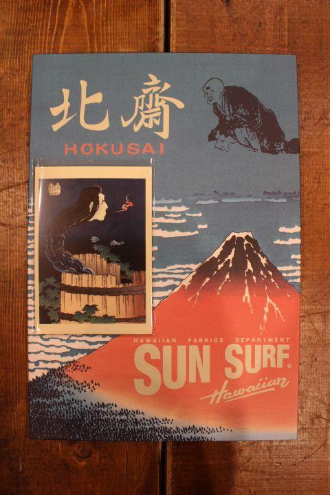 画像3: SUN SURF