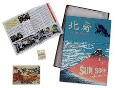 画像11: SUN SURF (11)