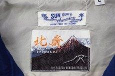 画像9: SUN SURF (9)