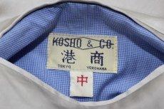 画像5: KOSHO&CO. (5)