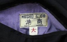 画像9: KOSHO&CO. (9)