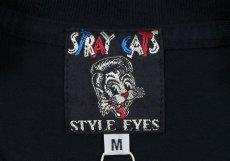 画像3: STYLE EYES  (3)