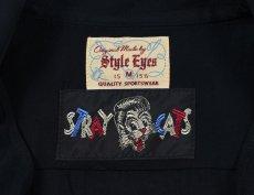 画像4: STYLE EYES  (4)