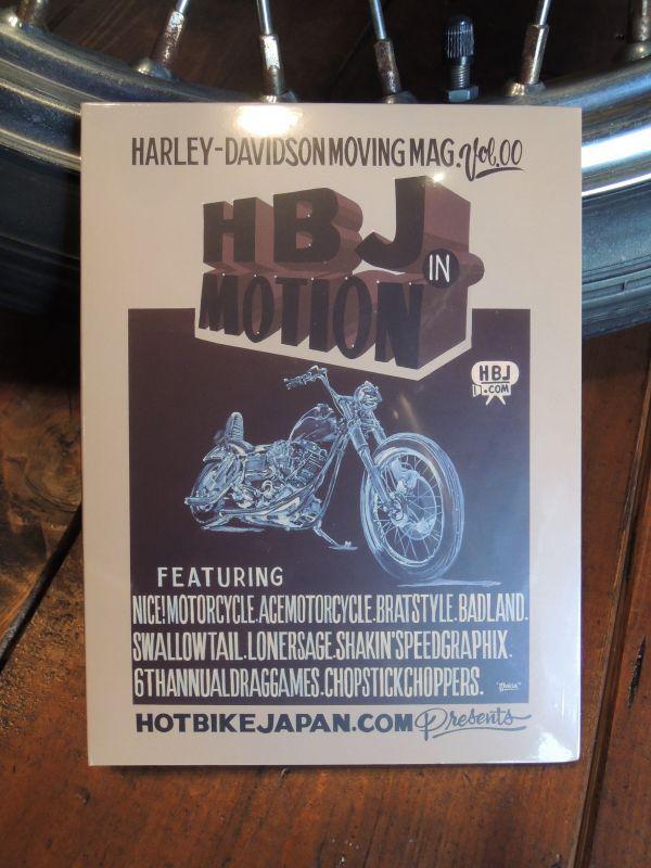画像1: 『HBJ MOTION』 (1)