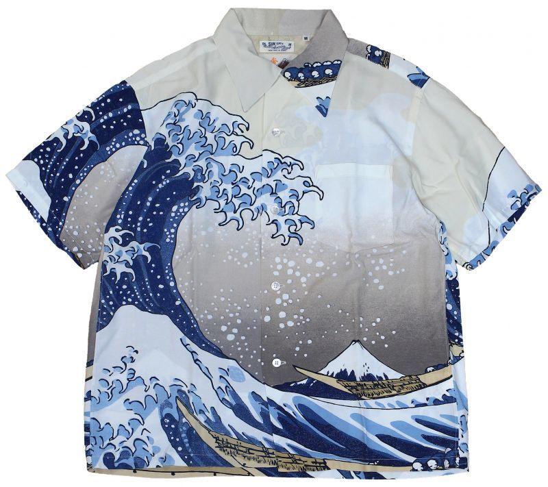 画像1: SUN SURF (1)
