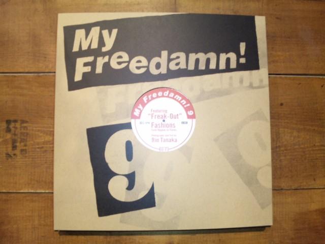 画像1: My Freedamn! (1)